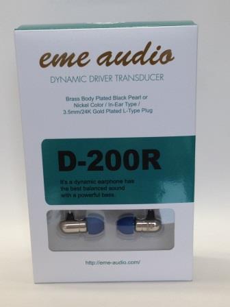 D-200箱slver