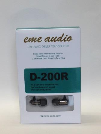 D-200箱