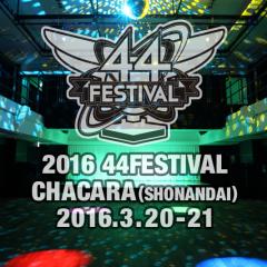 2016-44FESTIVAL